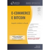 E -COMMERCE -SEAC