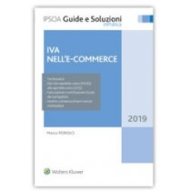 IVA E COMMERCE